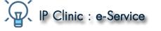IP Clinic